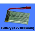 Battery (3.7V 1000mAh)